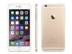 Sở hữu iPhone 6 32 GB với giá cực kỳ hấp dẫn