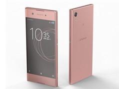 Smartphone selfie viền siêu mỏng của Sony chính thức giảm giá ở Việt Nam