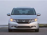 """XE """"HOT"""" NGÀY 20/7: Honda Odyssey giảm giá 200 triệu đồng, loạt ôtô cũ giá cực sốc tại Việt Nam"""