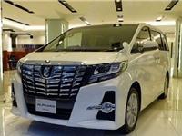 Giá Toyota Alphard tại Việt Nam có thể lên tới 4 tỷ đồng