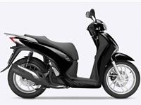 """XE """"HOT"""" NGÀY 22/7: Honda SH xuống giá kỷ lục, Nissan Việt Nam ra mắt X-Trail và Sunny phiên bản cao cấp"""