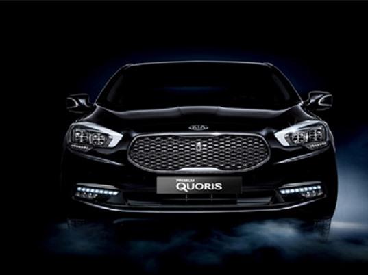 Quoris - sedan hạng nhất của Kia