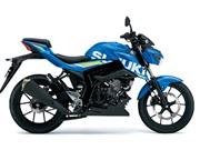 Suzuki công bố giá bán xe GSX-S150 tại Việt Nam