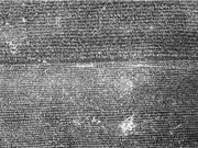 Phiến đá giúp giải mã ngôn ngữ Ai Cập cổ đại