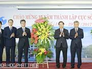 Cục Sở hữu trí tuệ kỷ niệm 35 năm thành lập