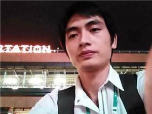Cán bộ Trung tâm Vũ trụ Việt Nam tử vong tại Nhật Bản