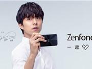 Chưa ra mắt, Asus ZenFone 4, ZenFone 4 Pro đã lộ giá bán
