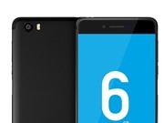 Cận cảnh smartphone RAM 6 GB, giá hơn 4 triệu