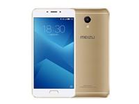 Meizu M5 Note giảm giá tiền triệu tại Việt Nam