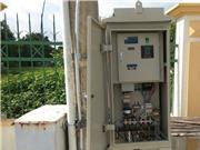 Thiết bị tiết kiệm điều khiển từ xa giúp giảm 30% lượng điện năng tiêu thụ