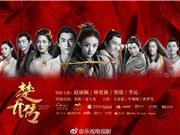 11 phim truyền hình Trung Quốc có lượt xem trên mạng cao nhất 2 năm qua