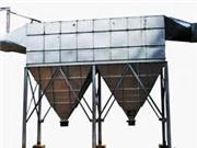 Một số giải pháp xử lý bụi nhà máy