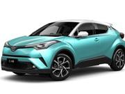 """XE HOT NGÀY 1/9: Honda Cub C100 """"nhái"""" giá cực rẻ, Toyota sắp bán C-HR ở Việt Nam?"""