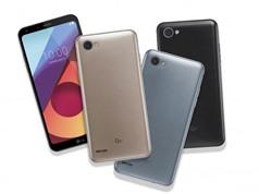 Smartphone màn hình FullVision, cảm biến võng mạc, giá hơn 5 triệu