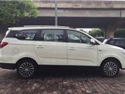 BAIC F5 giá 548 triệu - đối thủ của Toyota Innova tại Việt Nam