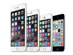 Giá iPhone thay đổi thế nào sau 10 năm?
