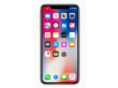 """iPhone X trình làng: Thiết kế """"không viền"""", nhận diện khuôn mặt, bỏ nút Home"""