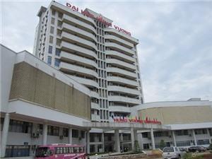 Trung tâm Sở hữu trí tuệ, Phòng KH&CN - ĐH Hùng Vương