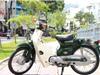 Honda Super Cub 1996 rao bán hơn 100 triệu tại Sài Gòn