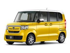 Honda giới thiệu ôtô giá gần 300 triệu đồng