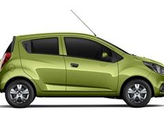 XE HOT NGÀY 22/9: Chi tiết ôtô gần 300 triệu tại Việt Nam, Toyota ra mắt xe giá rẻ