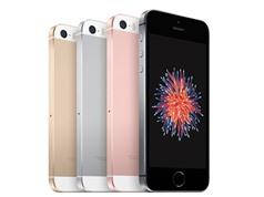 iPhone SE đáng mua hơn iPhone X