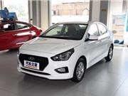 Chi tiết xe sedan giá gần 200 triệu của Hyundai