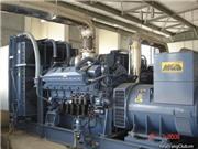 Quy chuẩn kỹ thuật quốc gia đối với máy phát điện dự trữ quốc gia