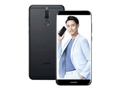 Huawei công bố giá bán smartphone 4 camera tại Việt Nam