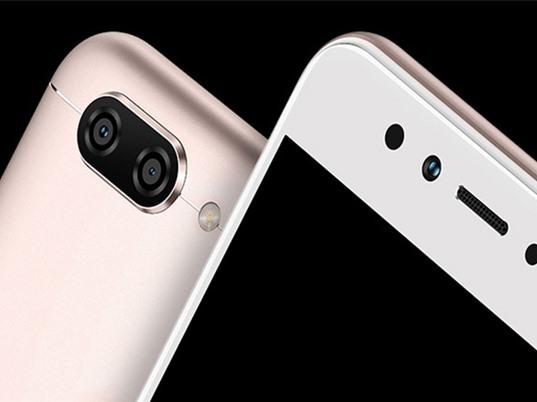 """Cận cảnh smartphone camera kép, pin """"khủng"""", giá gần 7 triệu"""