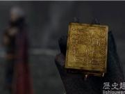 Bí ẩn ngọc tỷ truyền quốc của Tần Thủy Hoàng