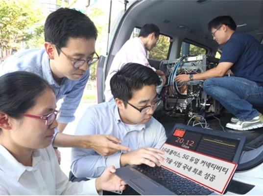 Trình diễn công nghệ nhiều trạm phát cùng truyền dữ liệu cho một thiết bị