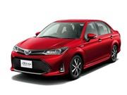 Toyota ra mắt xe Corolla Axio 2018 giá từ 305 triệu đồng