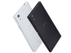 Sony ra mắt 2 smartphone tầm trung, giá từ 4,52 triệu đồng