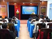 Quảng Bình tổng kết hội thi Sáng tạo Kỹ thuật lần thứ VII (2016-2017)