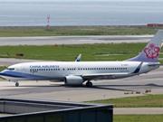 10 hãng hàng không tồi tệ nhất thế giới 2017