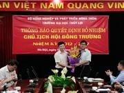 GS-TS Dương Thanh Lượng - Đại học Thủy Lợi: Anh Tú là người lăn lộn với khoa học