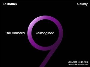 Samsung chính thức chốt ngày ra mắt Galaxy S9 với camera cải tiến