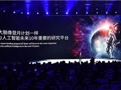 Trung Quốc bước vào cuộc chiến giành giật tài năng AI
