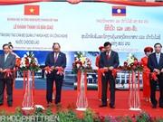 Bộ KH&CN Việt Nam - Lào: Bàn giao Trung tâm đào tạo cán bộ quản lý KH&CN