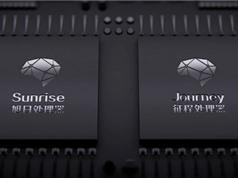Tham vọng của Trung Quốc ở những thế hệ chip AI mới