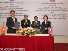 Việt Nam - Lào: Hợp tác về chỉ dẫn địa lý và đào tạo nghiên cứu đổi mới sáng tạo