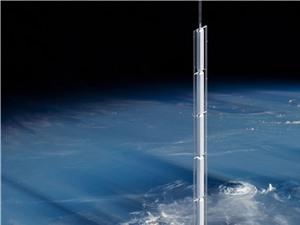 Xây nhà chọc trời lơ lửng trong không gian