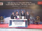 Việt - Hàn hợp tác ứng dụng giải pháp IoT quản lý các tòa nhà