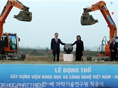 Tổng thống Hàn Quốc nhấn nút động thổ xây dựng Viện VKIST