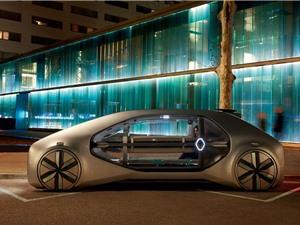 Renault thử nghiệm xe điện EZ-Go không người lái