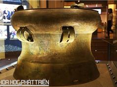 Báu vật khảo cổ học Việt Nam