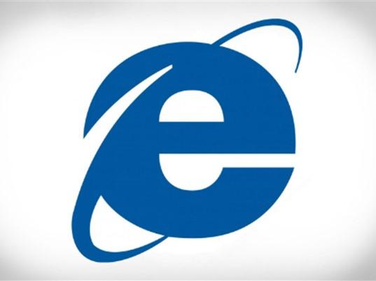 Phát hiện lỗ hổng zero-day trên trình duyệt Internet Explorer