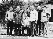Chuyện Việt Nam gia nhập Hội Toán học thế giới
