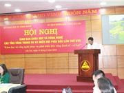 Hội nghị Giao ban KH&CN vùng Trung du và miền núi phía Bắc lần thứ 17